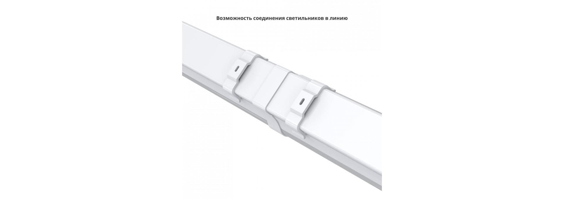 Айсберг v2.0 20 600мм ЭКО 6500К Прозрачный