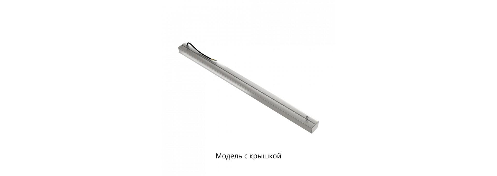 Маркет-Линия 20 1000мм 6500К Прозрачный