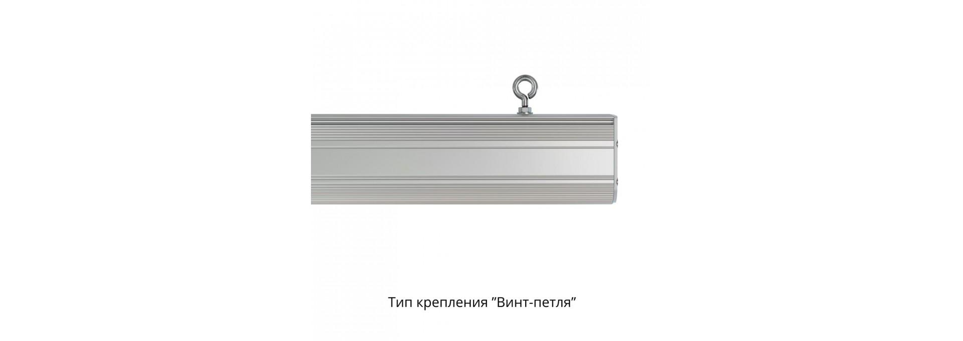 Маркет-Линия 20 1000мм ЭКО 3000К Опал
