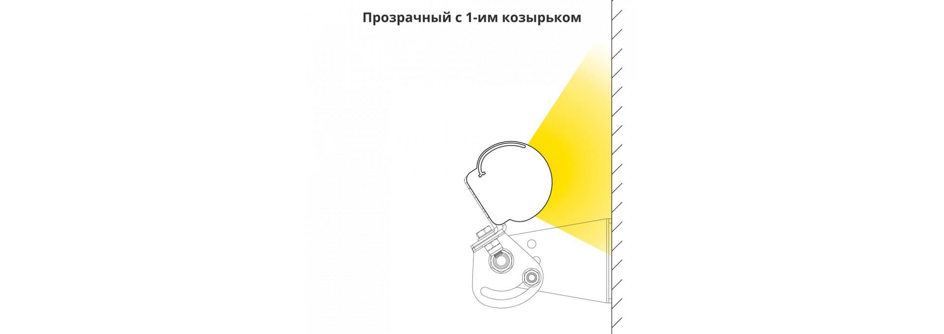 Козырек 1 шт. 1000мм (Модерн)