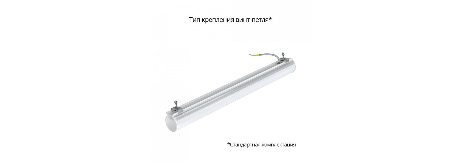 Тубус 20 600мм 3000К