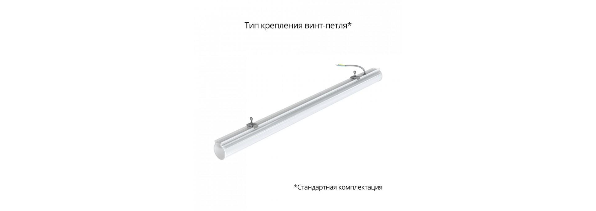 Тубус 30 900мм 3000К