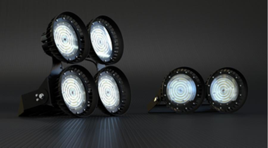 Новые прожекторы с самой высокой эффективностью