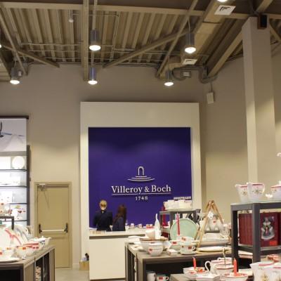 Магазин-салон посуды Villeroy&Boch