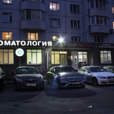 ТСЖ «Ржевское», пр. Энтузиастов, 43