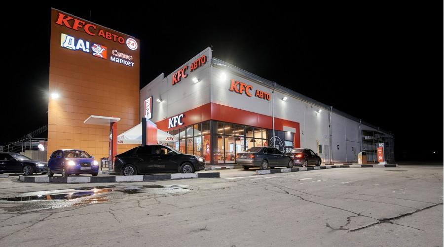 Территория ресторана KFC