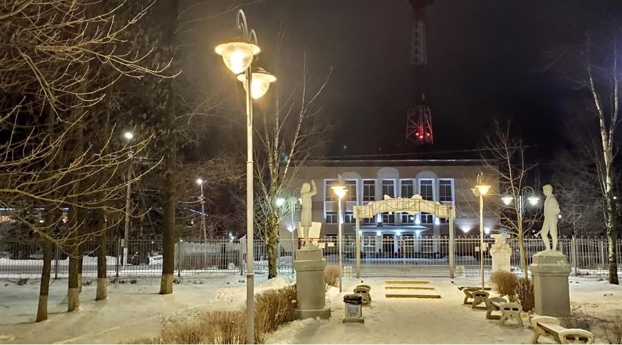 Парк Тутаеве