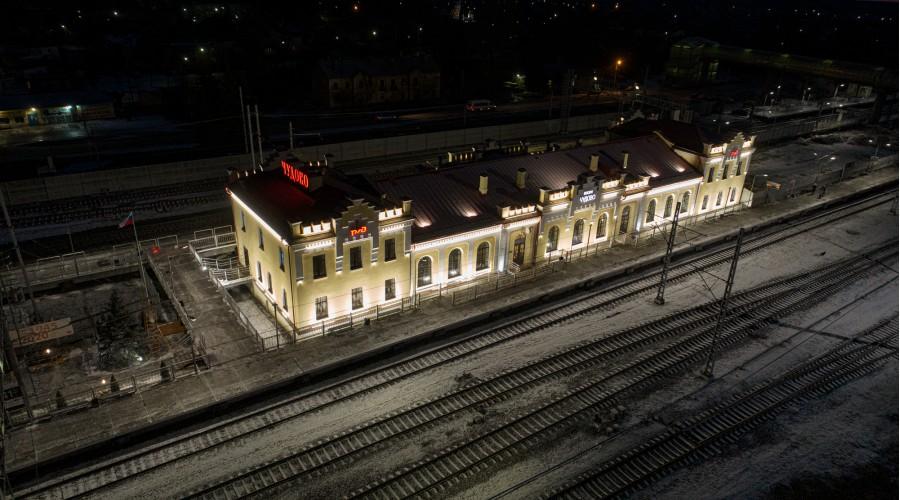 РЖД Вокзал в Чудово