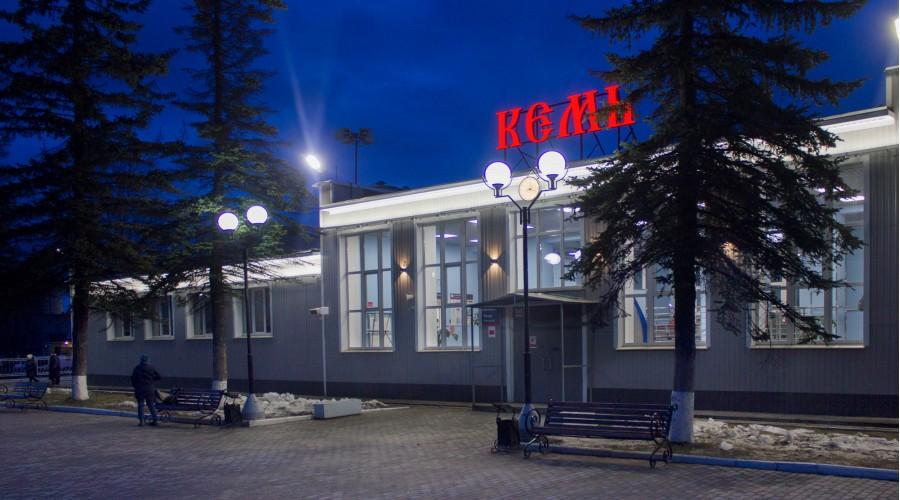 ЖД Вокзал «Кемь»