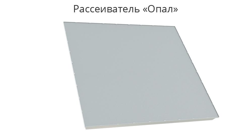 """Новые офисные светильники """"Сота"""""""