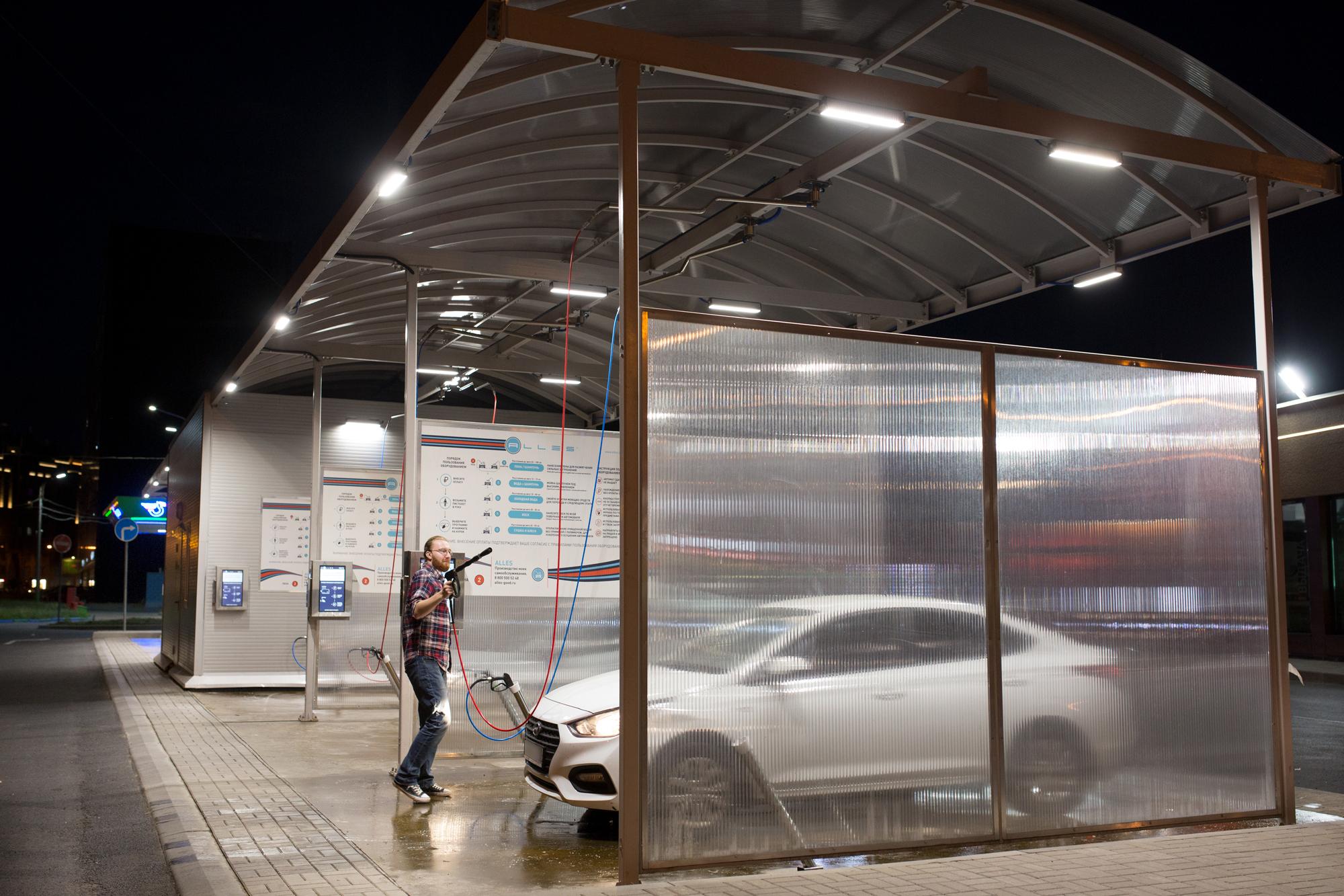 Освещение автомойки самообслуживания
