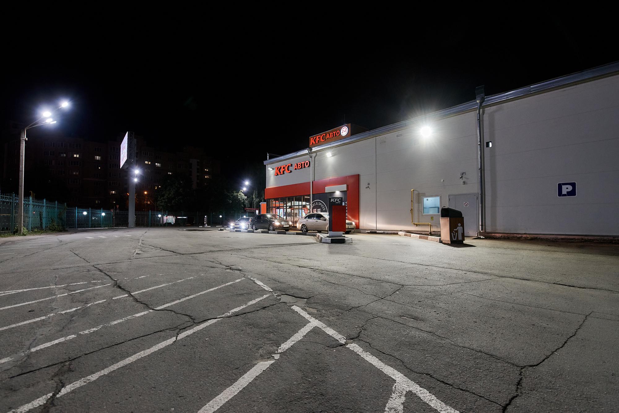 Реализованный проект освещения территории ресторана KFC, г. Калуга