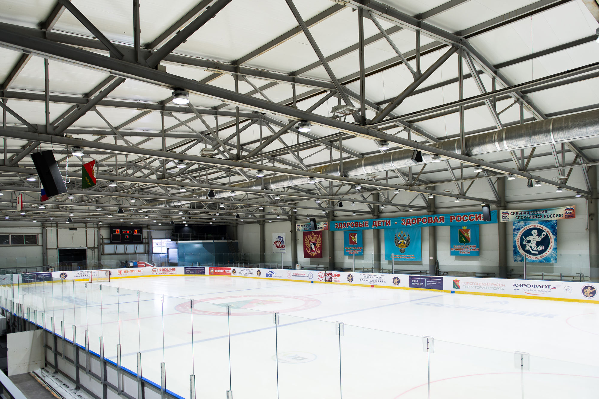 Реализованный проект освещения ледового комплекса в поселке Майский