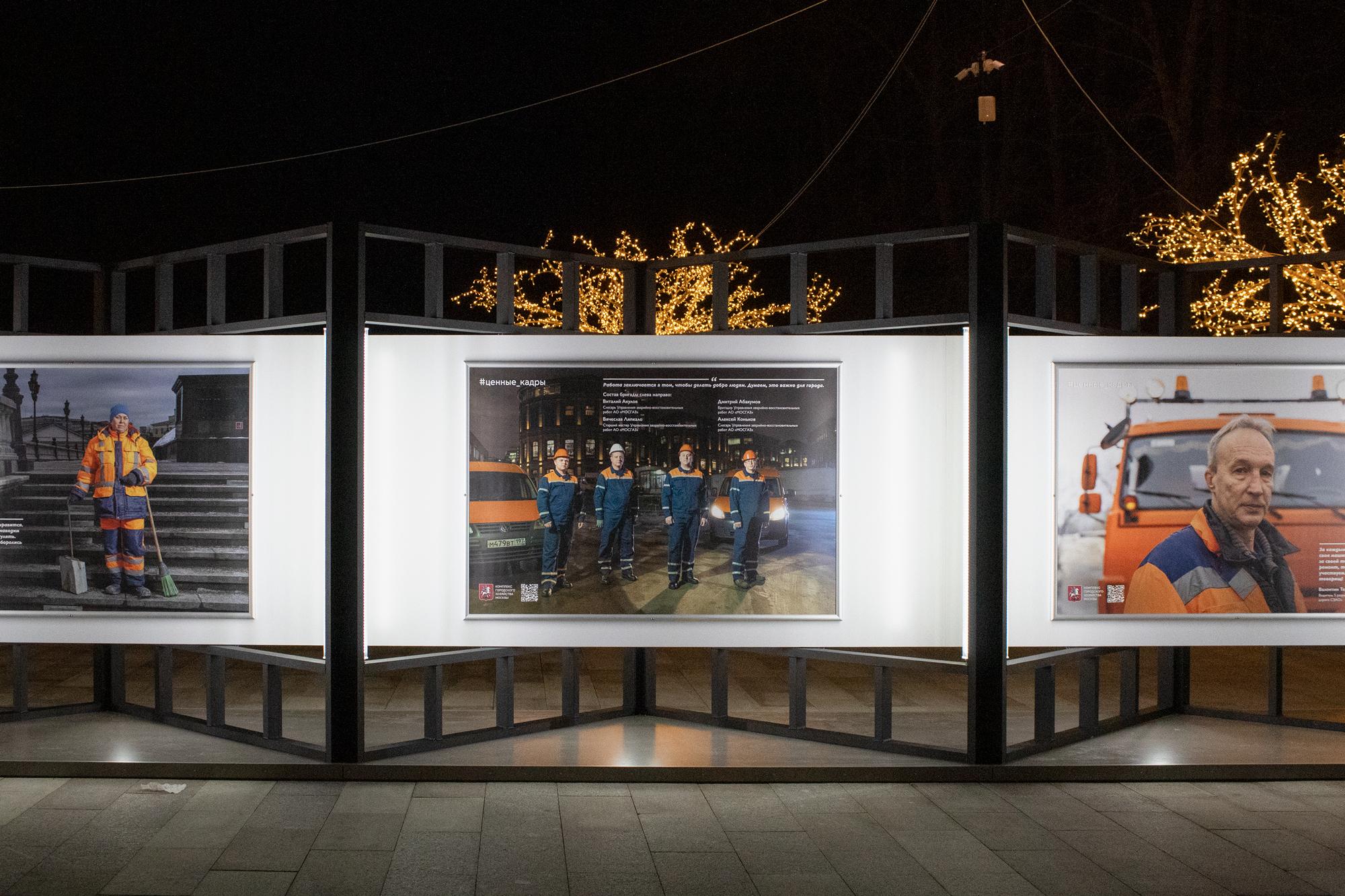 """Реализованный проект освещения выставки """"Ценные кадры """" перед зданием северного-речного вокзала"""